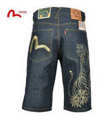 wholesale Evisu Shorts Jeans